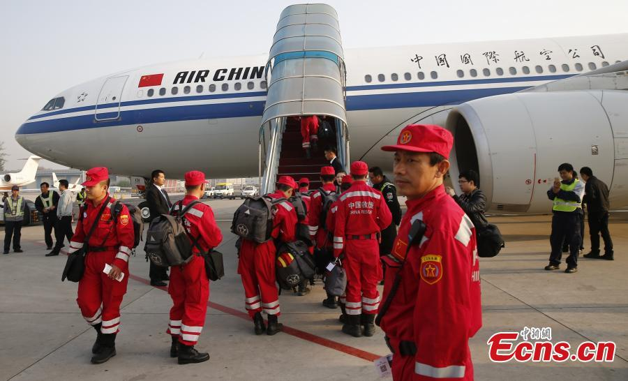 Chinese search & rescue team leaves for Nepal