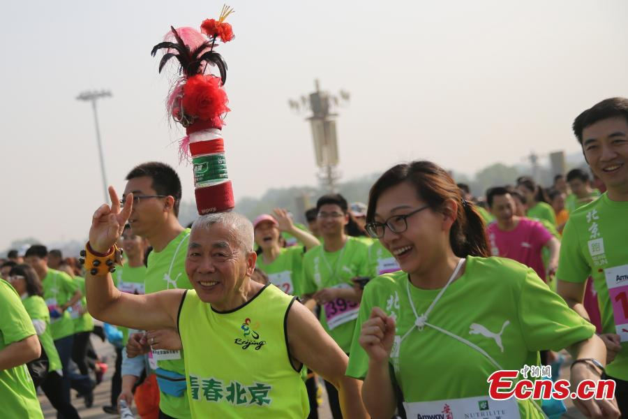 2015 Beijing International Running Festival kicks off at Tiananmen Square