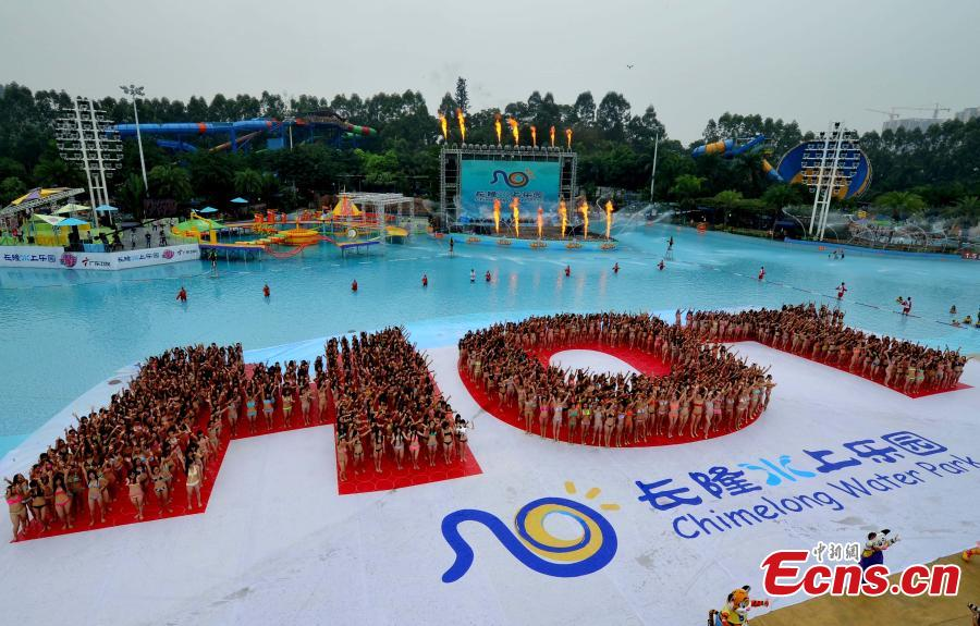 Guangzhou water park showcases 'hot' models