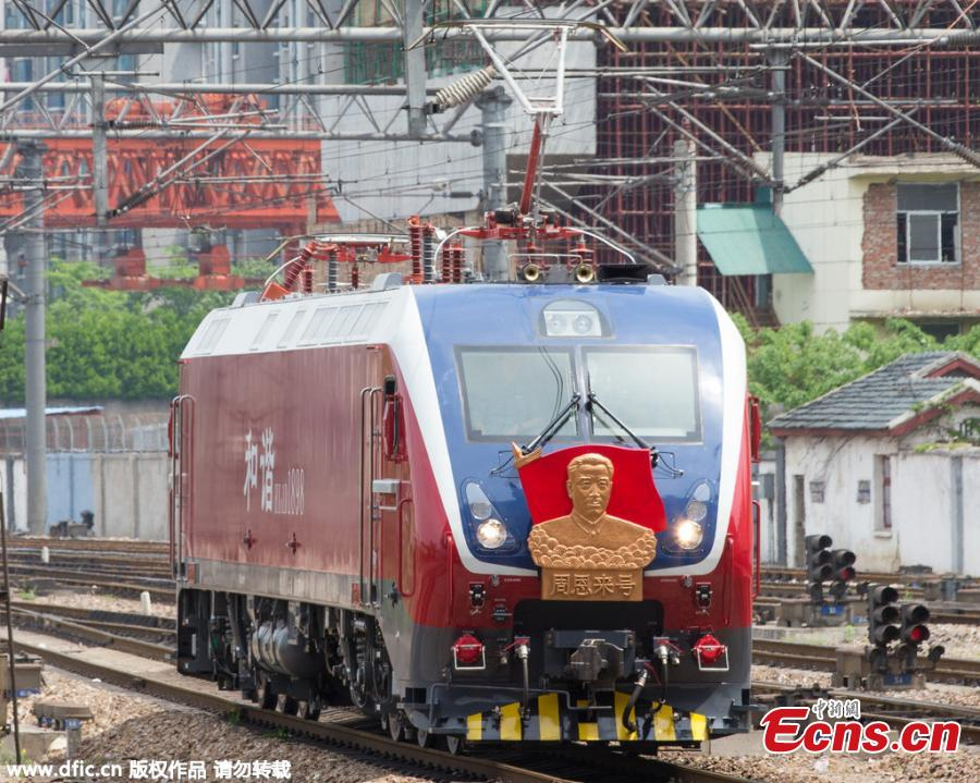 'Zhou Enlai locomotive' in operation after update
