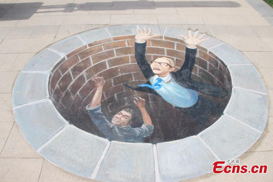 Stunning 3D paintings amaze residents in Xi'an