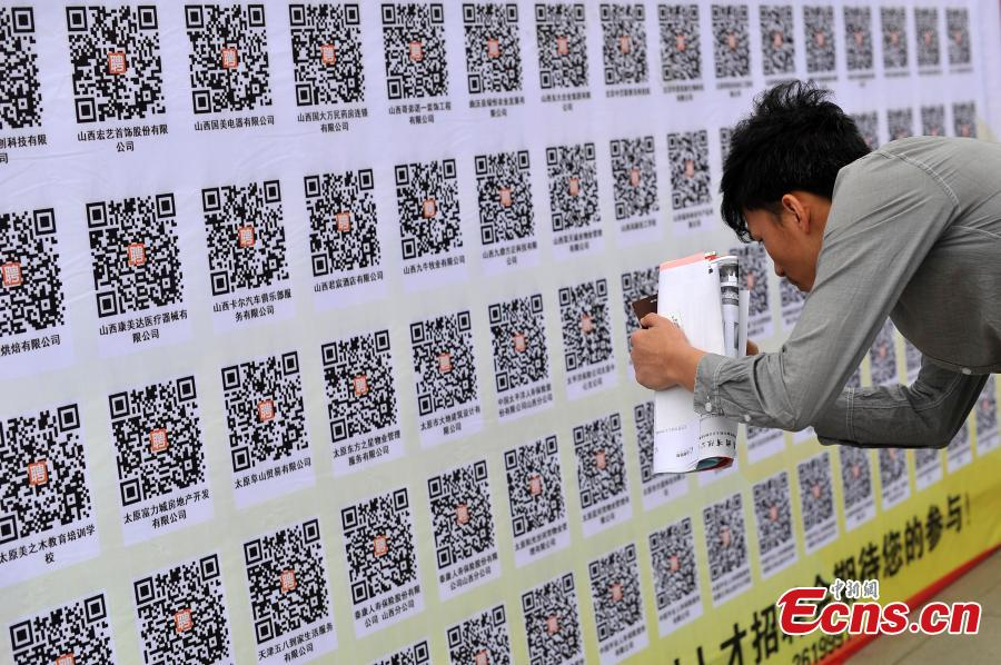 Companies turn to QR for better recruitment