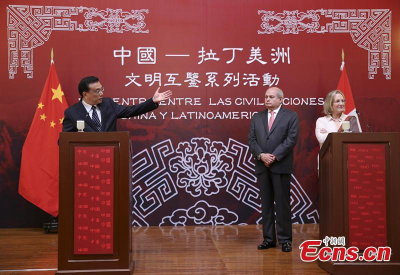Li attends activities about mutual learning between Chinese, Latin American civilizations in Peru