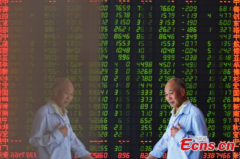 China stocks plunge over 6.5%