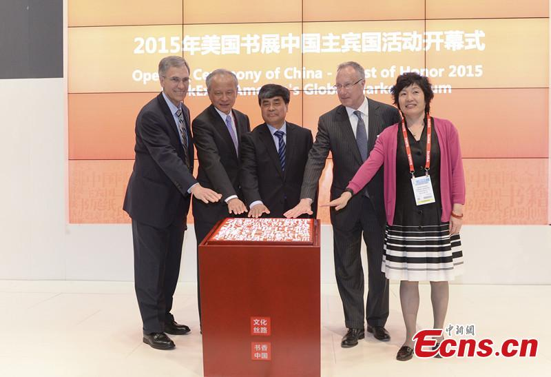 China-Guest of Honor 2015 holds in BookExpo America