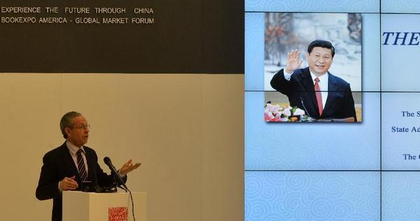 Symposium of Xi's book on governance held at BookExpo America