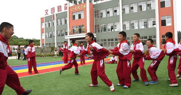 Int'l Children's Day marked across China