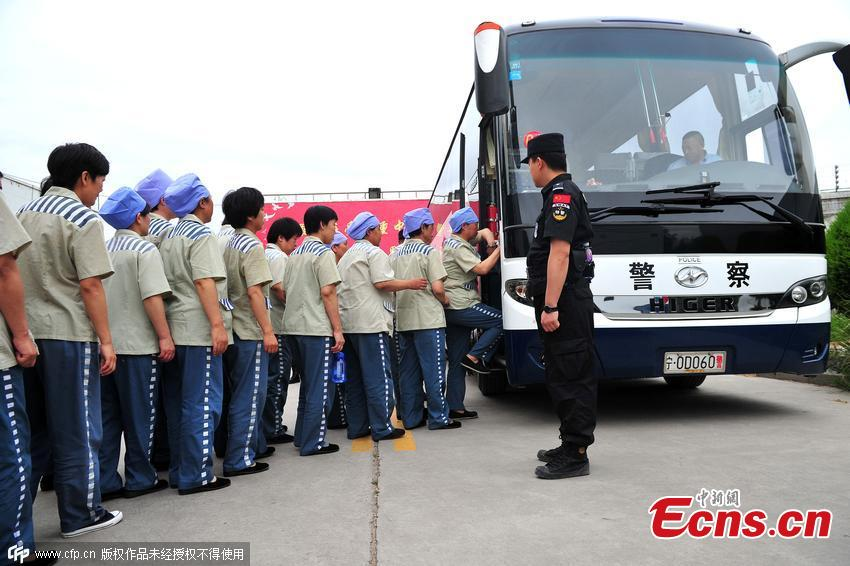 Ningxia moves nearly 1,000 female inmates to new prison