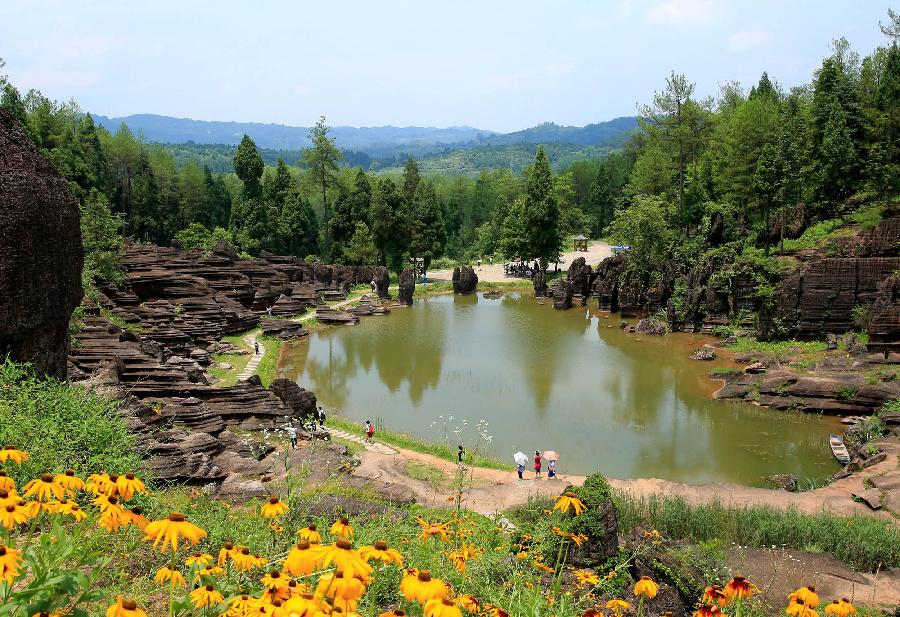 Scenery of Hongshilin carbonatite cluster in Xiangxi