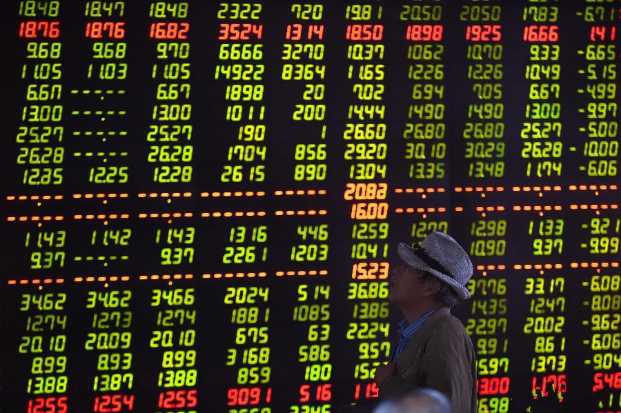 Chinese shares plunge on Monday