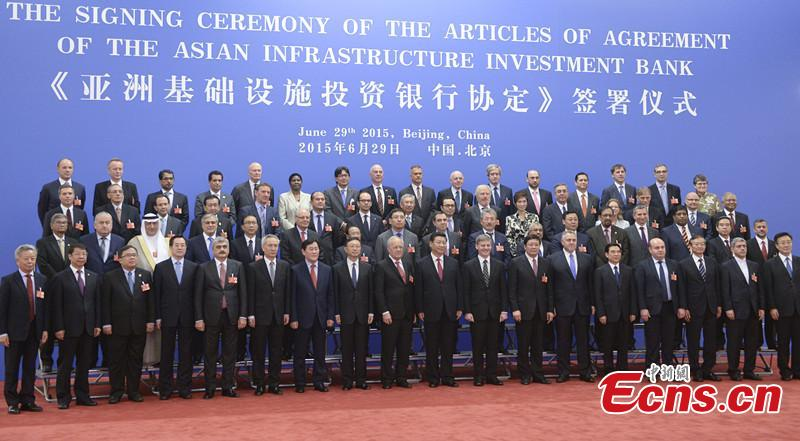 Key legal framework laid for China-initiated AIIB