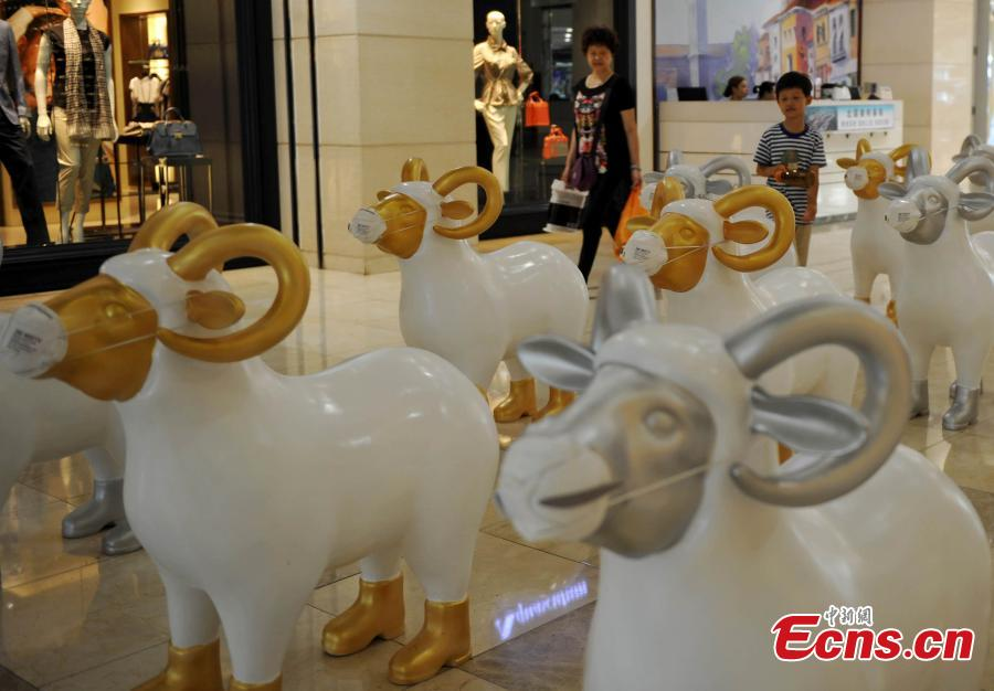 North China city raises environmental awareness