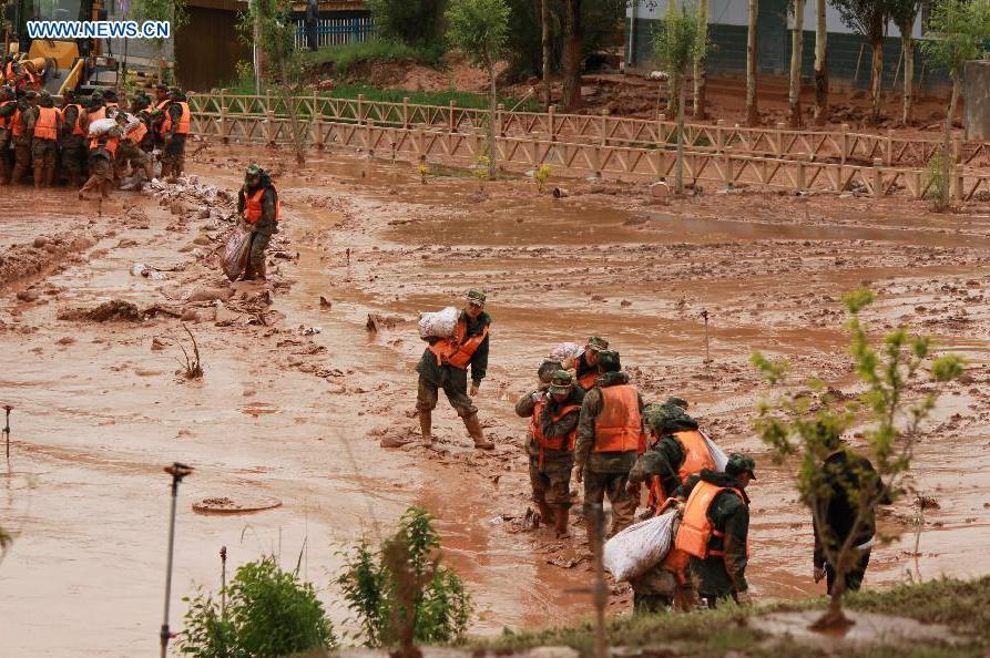 Heavy rainfall triggers landslide in China's Sunan