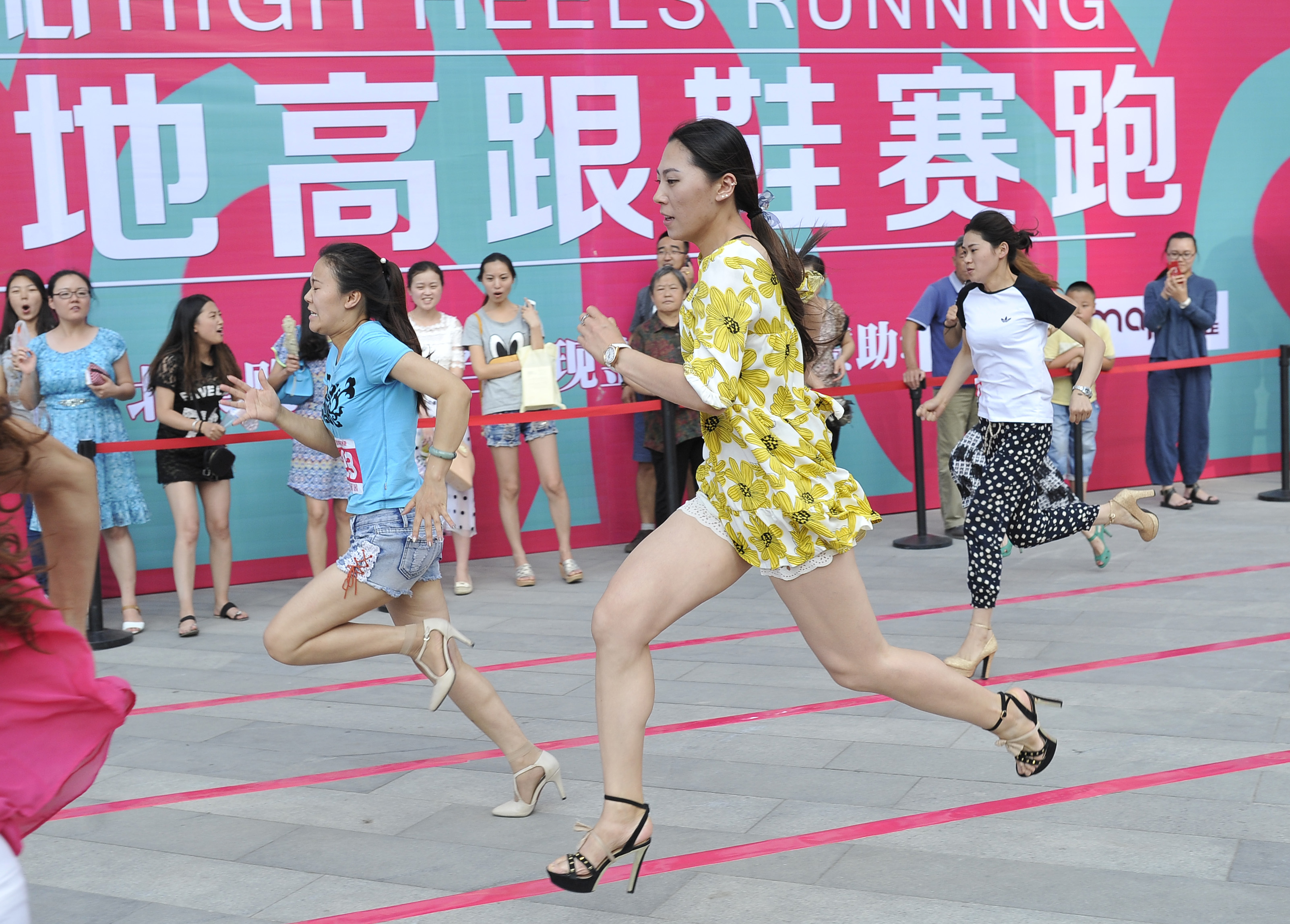 'High Heels Race' hold in Taiyuan