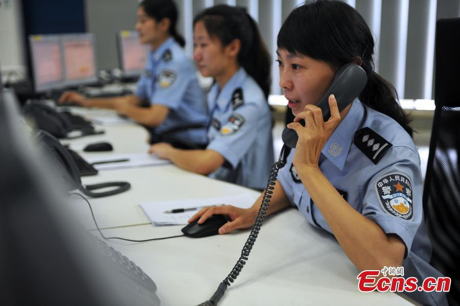 NE China city opens first anti-fraud information agency