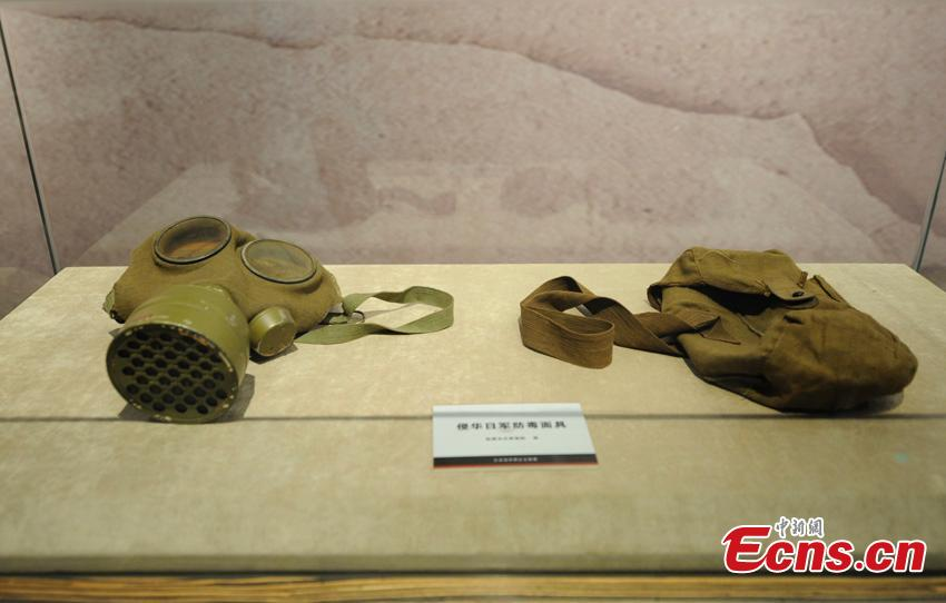 NE China city holds exhibition on anti-Japanese invasion