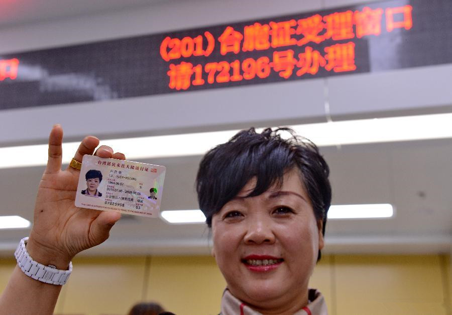 China's mainland issues 1st electronic version of MTP for Taiwanese Residents