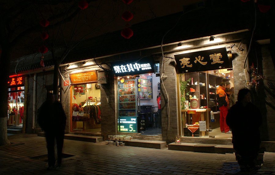 Most popular night markets in China