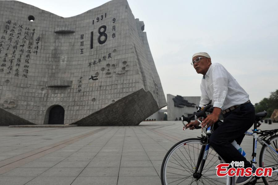 Japanese octogenarian takes 1,000km peace journey