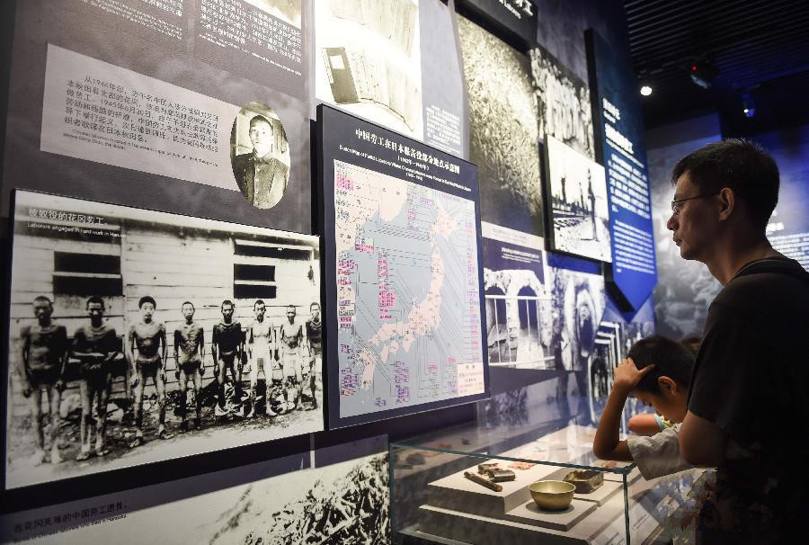 Documents show Japanese troop's crimes on Chinese workers