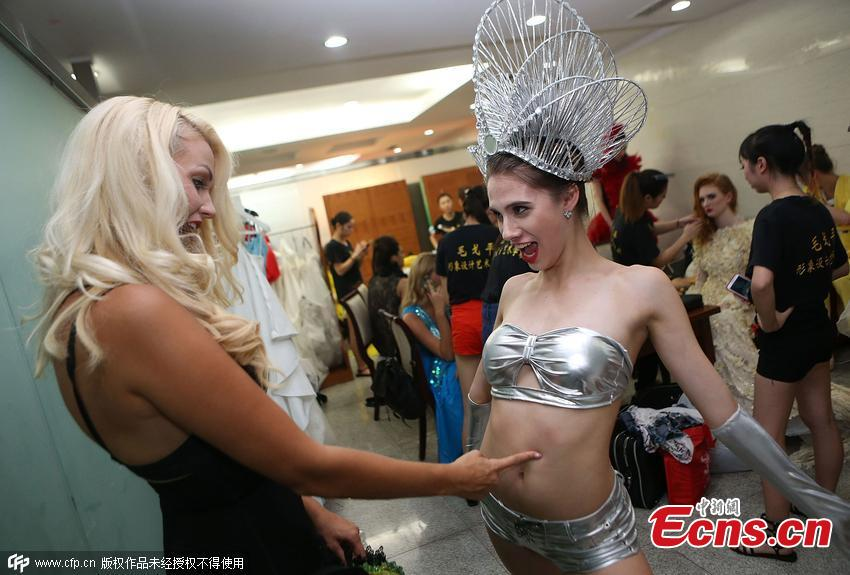 International supermodel pageant held in Chengdu