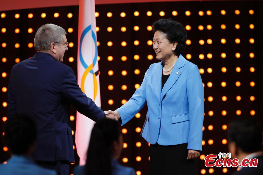 Beijing in race for 2022 Olympic Winter Games