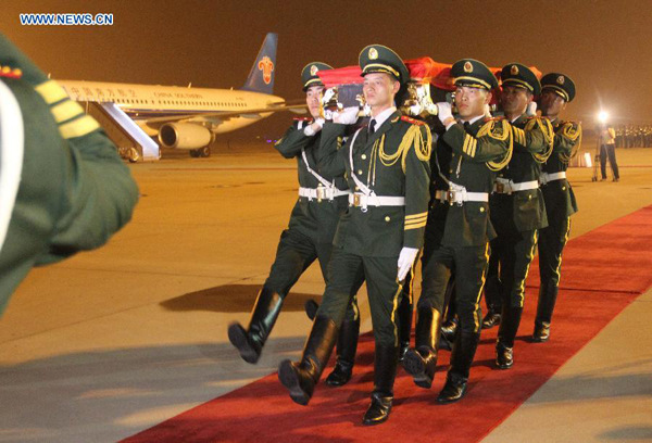 Remains of Chinese guard killed in Somalia attack returns home