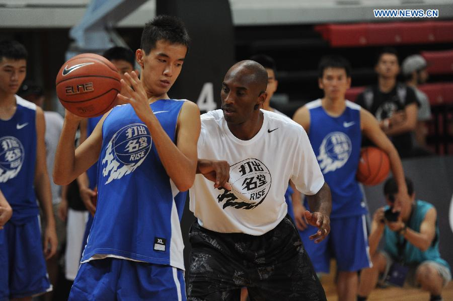 Kobe Bryant begins his trip of China from Aug. 1