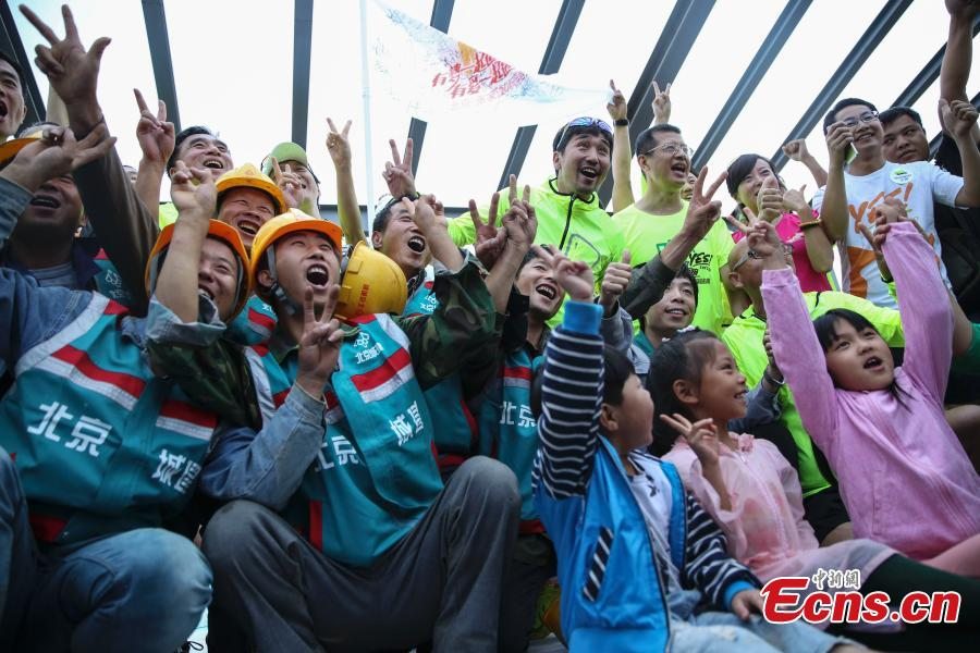 People around China celebrate win of 2022 Winter Olympics