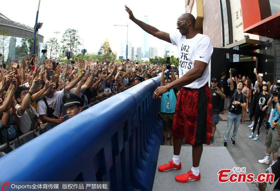 Kobe Bryant receives warm welcome in Guangzhou