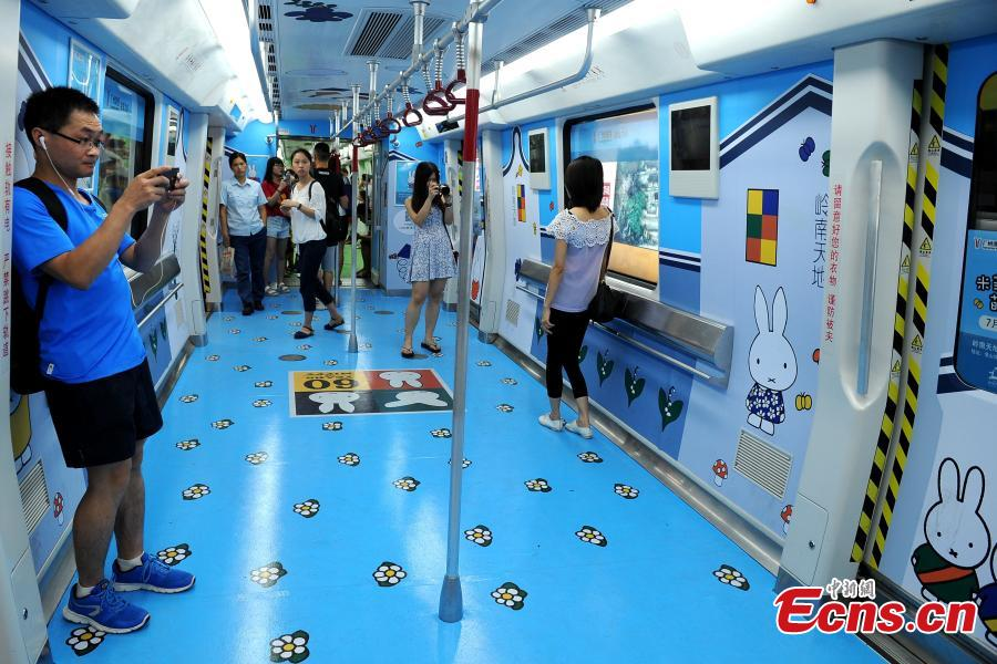 Guangzhou runs Miffy-themed train for subway anniversary