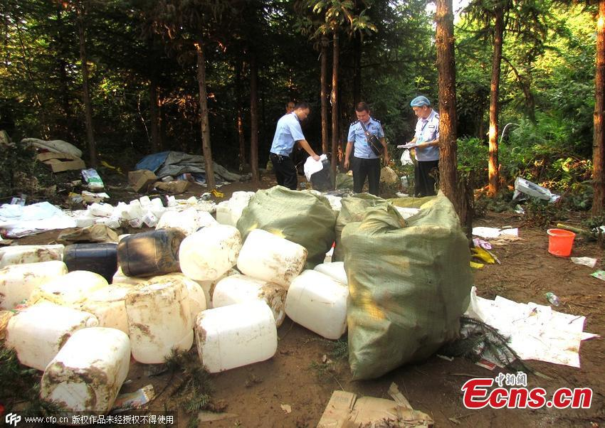 Drug gang busted in C China city