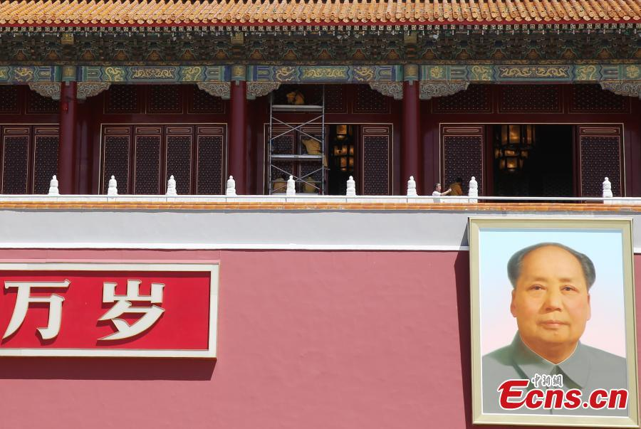 Tiananmen Rostrum closed to tourists for war anniversary parade