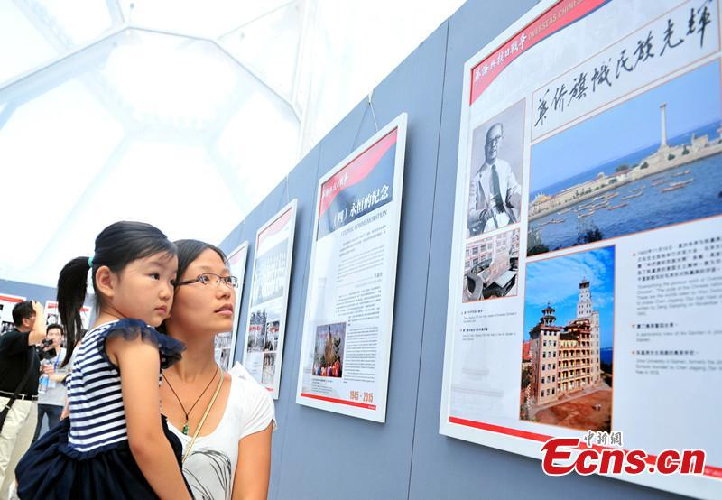 Photo exhibition held in Beijing to mark anti-Japanese war victory