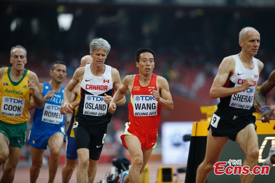 2015 IAAF world championships: old boys in racing