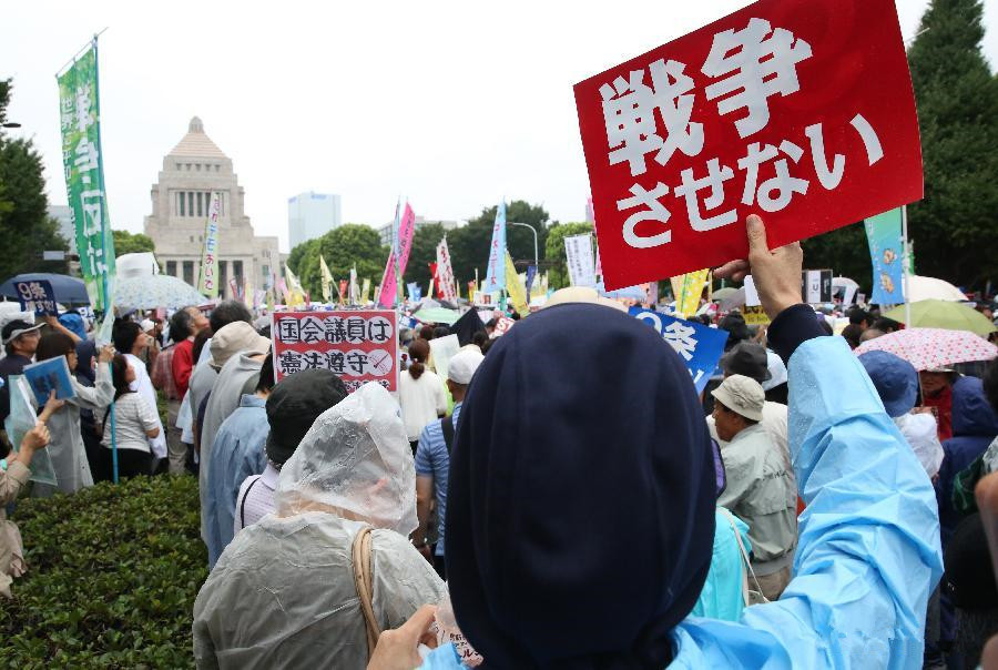 120,000 people rally outside Japan's Diet to protest security bills