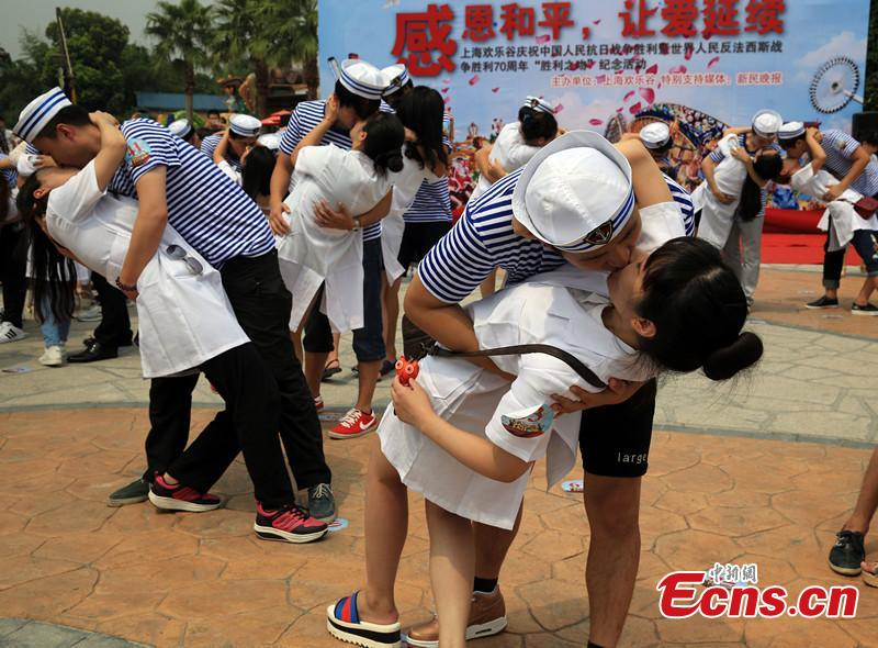 'The Kiss' reproduced in Shanghai
