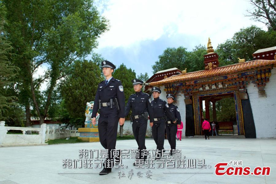 Police in Tibet unveil publicity posters to mark anniversary