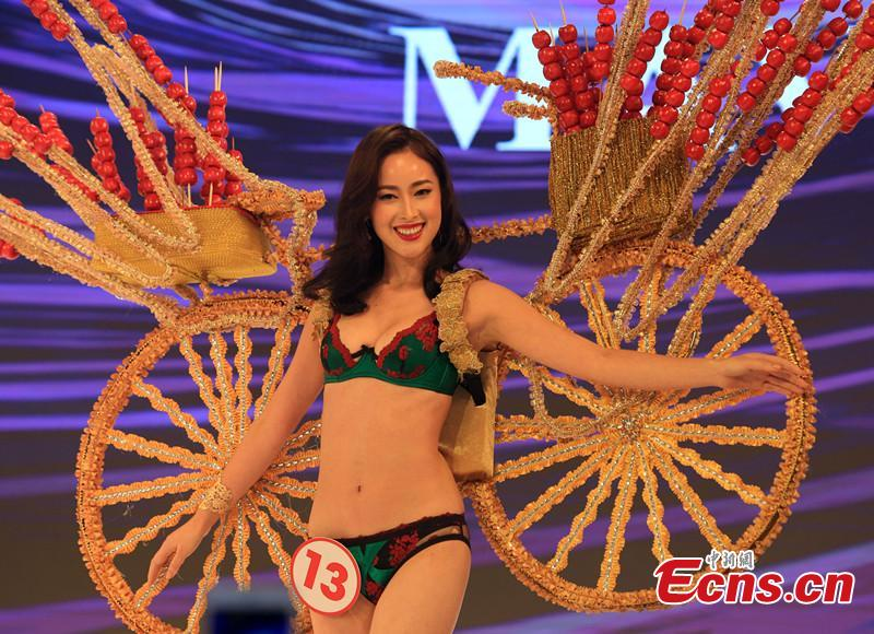 Lingerie show enlightens Miss Universe beauty pageant