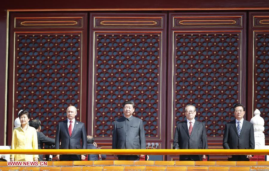 Chinese President Xi watches military parade