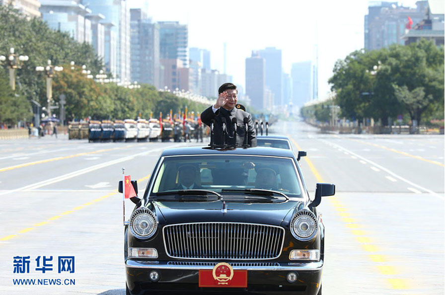 President Xi inspects the troops
