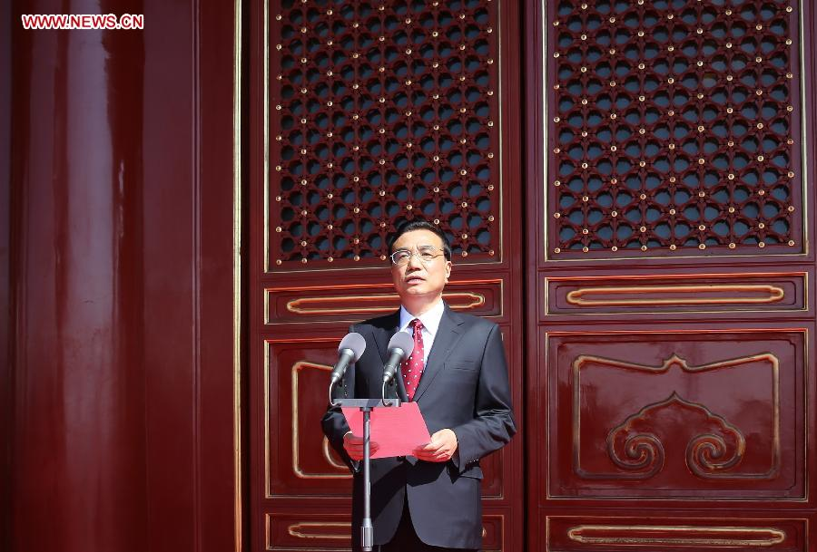 Premier Li declares start of commemoration activities