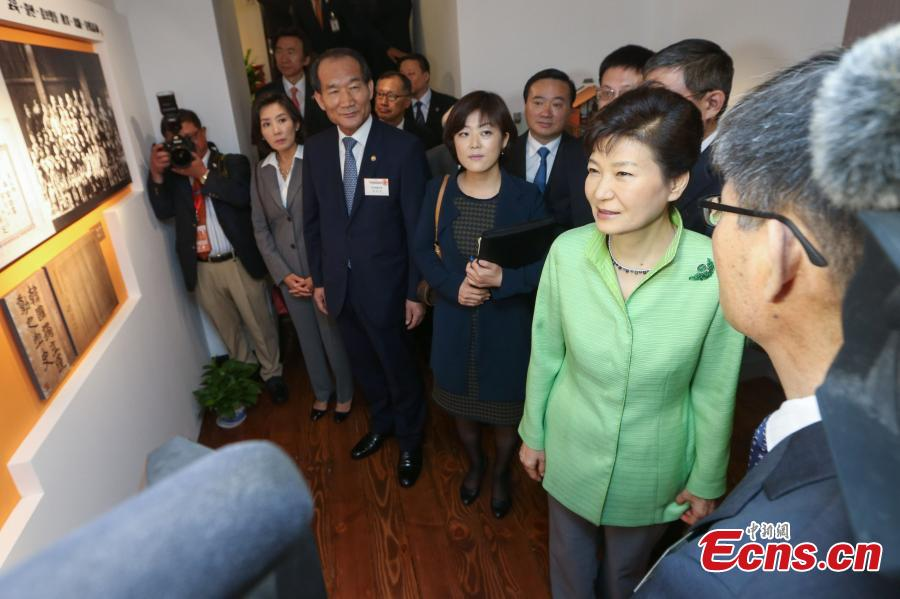 Park visits Shanghai site of Korea's exiled provisional government