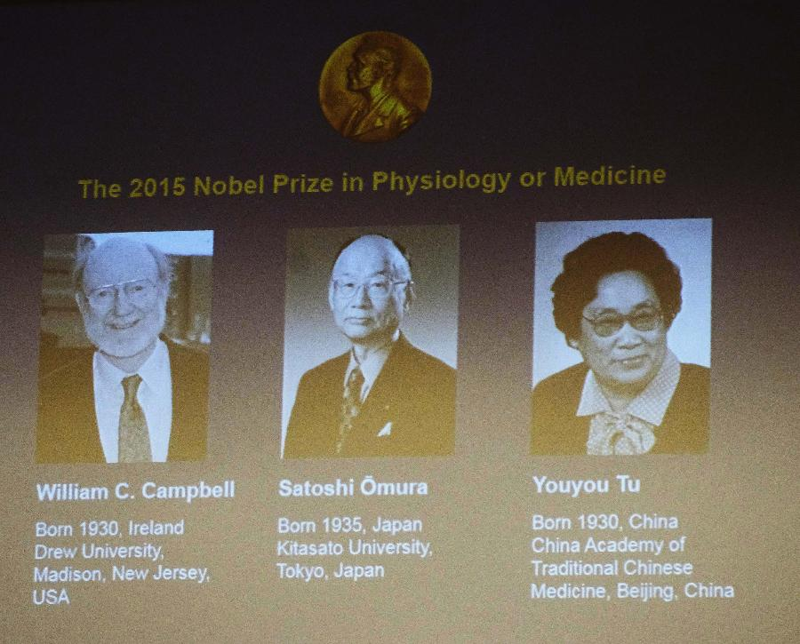 Tu first Chinese to win Nobel Prize in Medicine