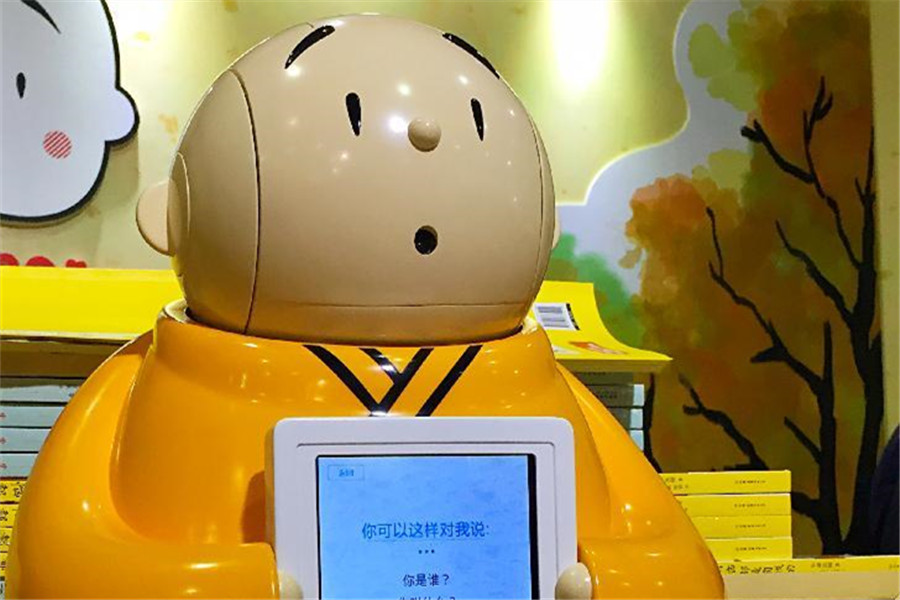 Robot monk with artificial intelligence makes debut in Beijing