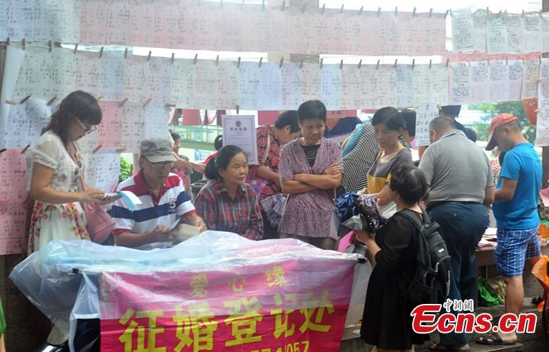 Chinese parents busy in blind date for children