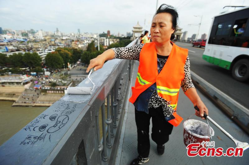 Graffiti on Wuhan Yangtze River Bridge cleared