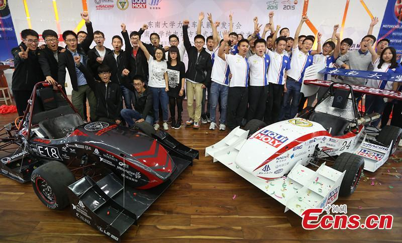 Nanjing university students ready for Formula SAE