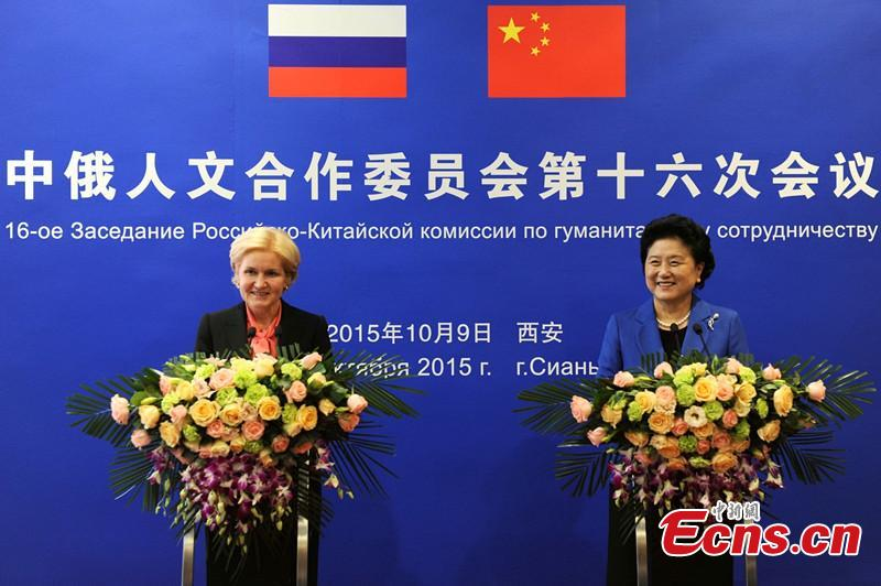 The 16th meeting of China-Russia cultural cooperation committee held in Shannxi