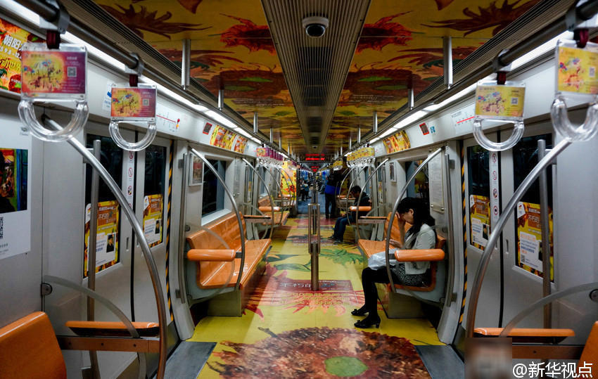 Take your time and enjoy art of Van Gogh on Beijing subway train